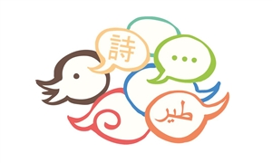 Link to event The Hundred Languages & Stories of Playing – Multilingual Month | Mini Fair